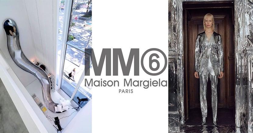誰說錫紙只能在燒烤場用?Maison Margiela以雙層錫紙及鋁質物料打造2018秋冬女裝系列
