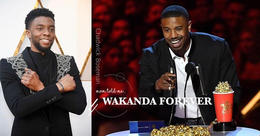 媽媽才是Wakanda終極國王?媽媽一句失望,Chadwick Boseman即做「Wakanda Forever」手勢!