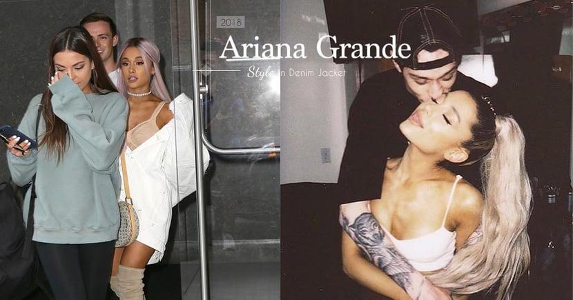 「戀愛中的女生特別有自信!」Ariana Grande「外穿內衣不穿褲」走到街上,勢掀內衣外穿新流行?