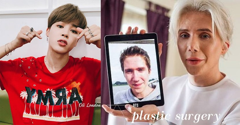 英國人變了韓國樣?樣貌差太遠了!英國男生太迷戀韓團「防彈少年團」,竟花1億瘋狂整容變智旻!