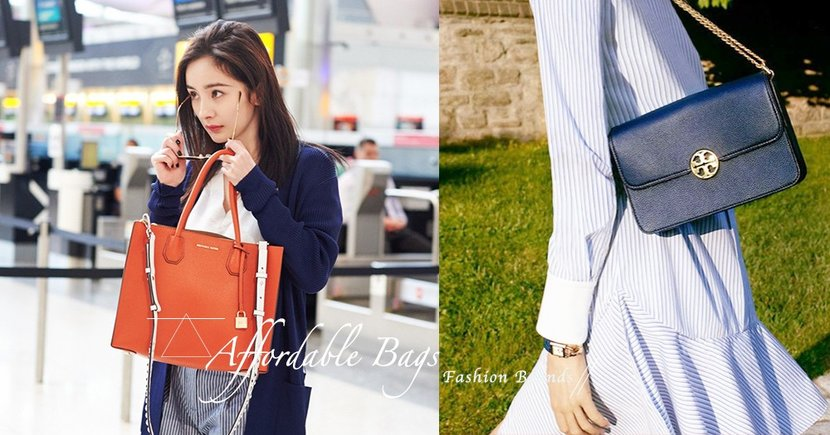 小資女的最愛:跟楊冪追求實用和年輕化手袋,這幾個品牌絕對是深得你心!