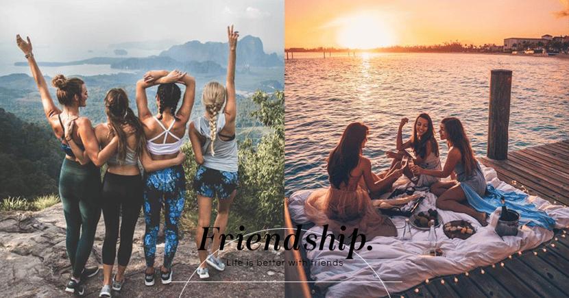 愈長大愈孤單? 懂得挑選朋友圈:留住生命中不能缺少的5種朋友!「互相扶持,一起進步。」