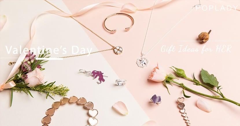 禮物精選: 情人節送鮮花不如送別具心意的飾品吧!