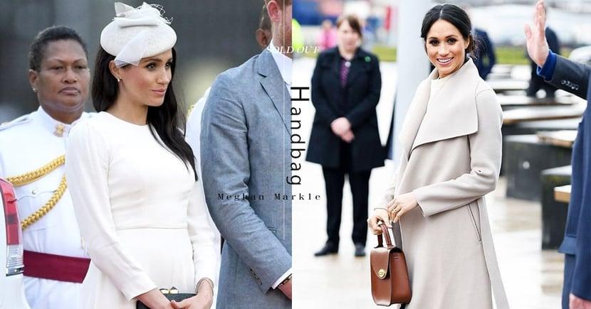 晚一秒就售罄!Meghan王妃最愛這三個品牌手袋!