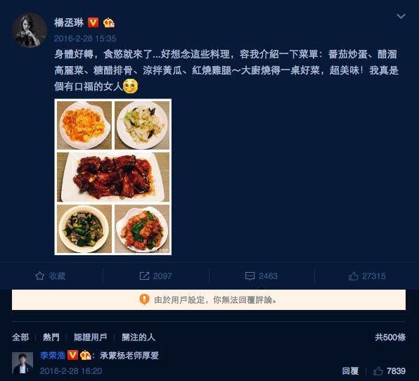 Weibi