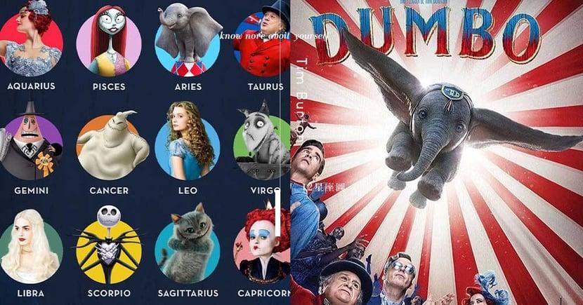 星座迷注意!迪士尼推添布頓電影角色12星座圖「看看誰最能代表你~」