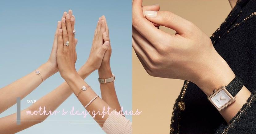 【母親節精選禮物1】時尚飾品之選,包括奢華型和實惠型!