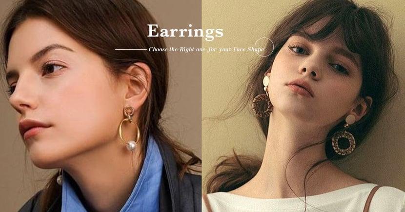 時尚與瘦臉並存:4種不同臉型與耳環搭配小技巧!