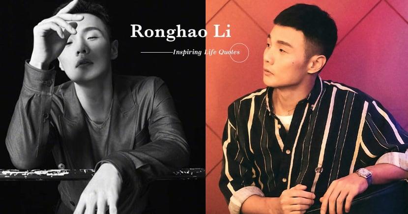 「希望別人記得我的歌,而不是我的臉」李榮浩對人生的個性獨白。