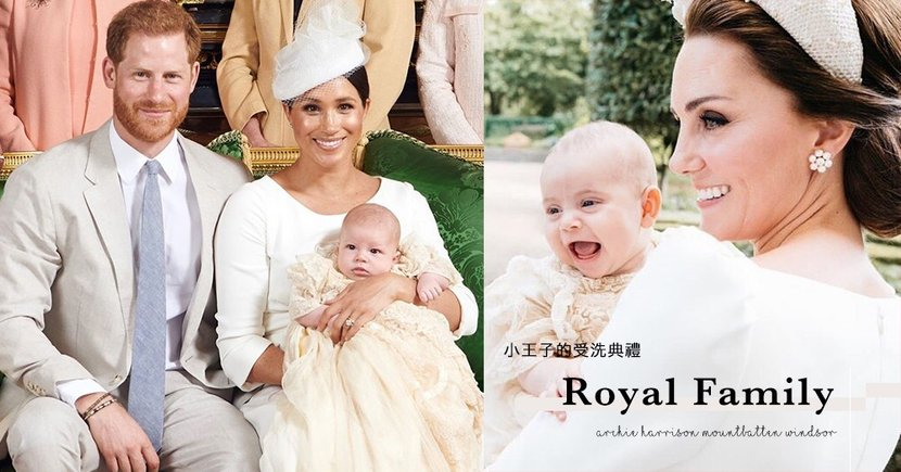 英國皇室受洗典禮,最搶眼的竟然不是小王子,而是她!