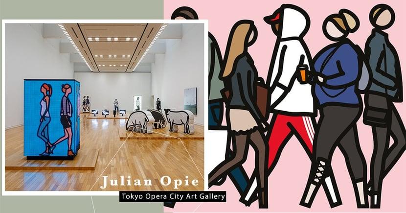 新宿展覽細看英倫當紅藝術家Julian Opie簡約系肖像作品!以簡單線條重新詮譯都市街頭