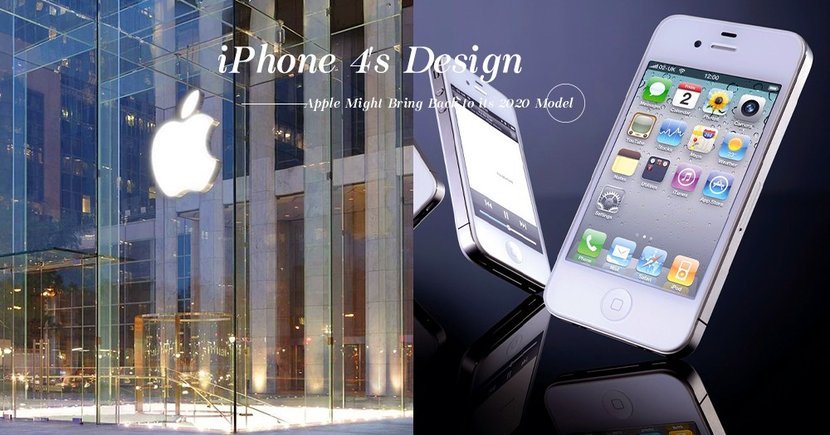 「最美智能手機」捲土重來:蘋果傳出2020年將重推iPhone 4 經典外型設計!