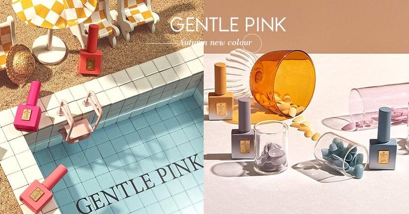 以一抹雪酪迎來霧感清涼:韓國美甲品牌GENTLE PINK推出秋季糖果色!