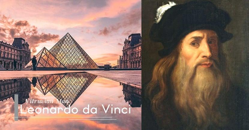 【達文西逝世500週年】羅浮宮舉行紀念回顧展 獨欠這幅珍貴巨作《Vitruvian Man》
