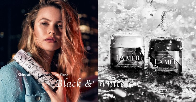【瓶子藝術】糅合藝術的護膚世界 限量瓶身展現沒有瑕疵的黑與白