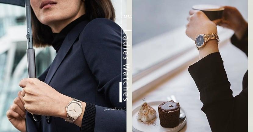 【小資女之選】守時是個人品格修養,職場女生換上經典簡約腕錶!