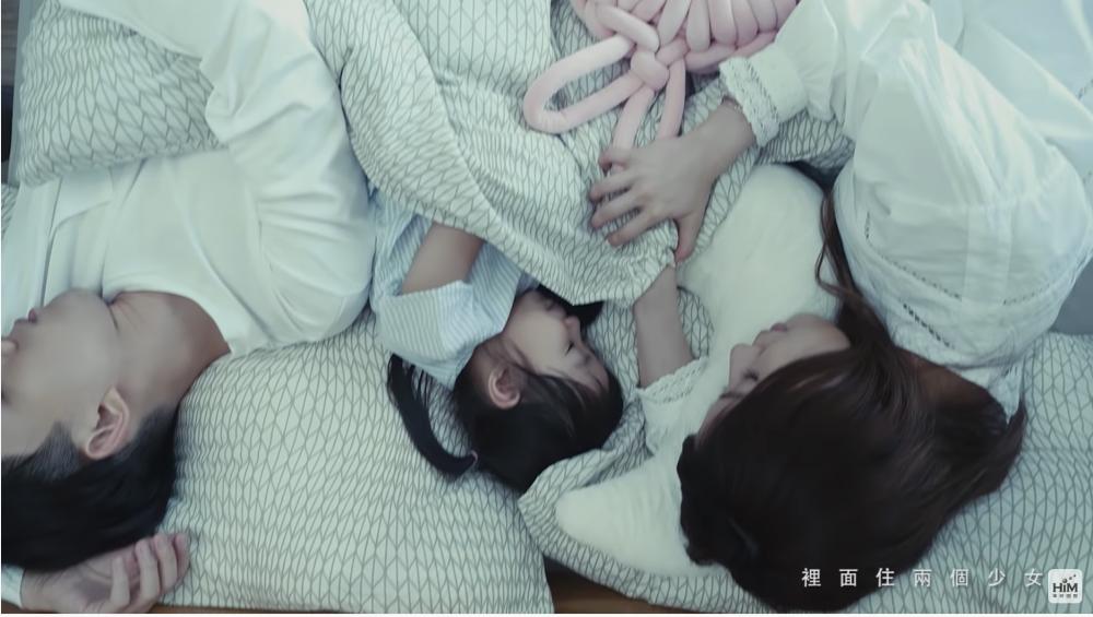 《少女》MV