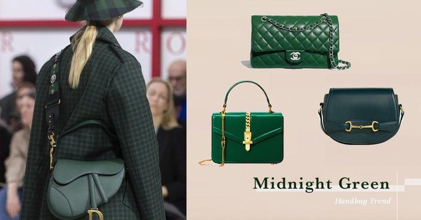 你會愛上「夜幕綠」!下半年度各大品牌都紛紛推出這色系手袋