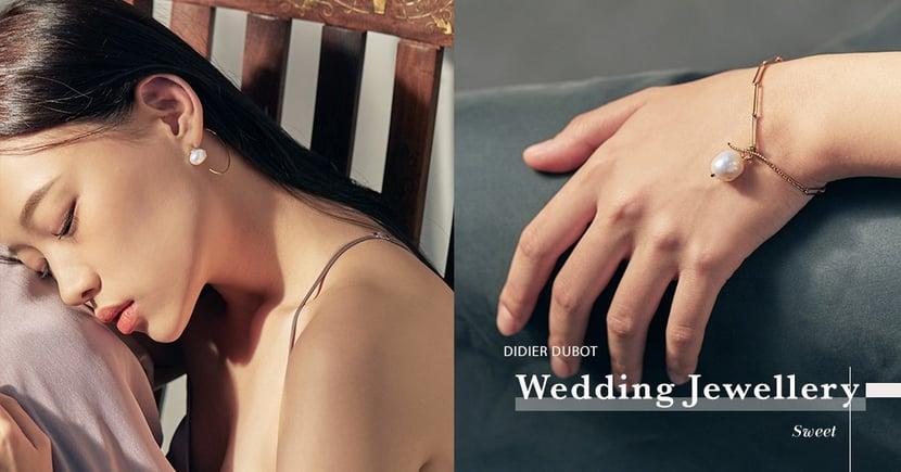 低調法式奢華:準新娘絕不能錯過以下的復古婚嫁首飾!