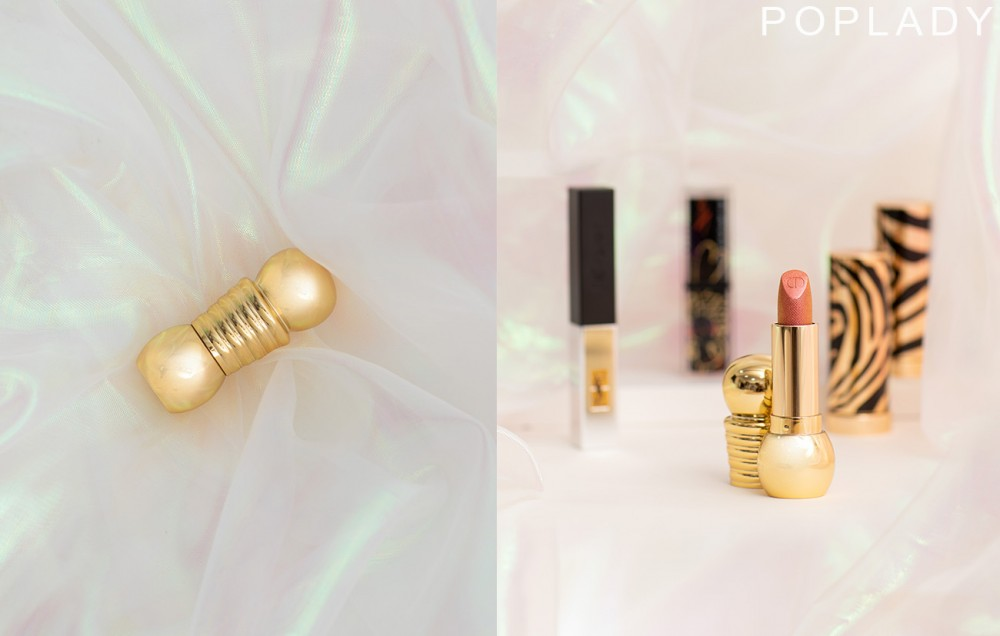 Diorific Lipstick Happy 2020 Limited Edition