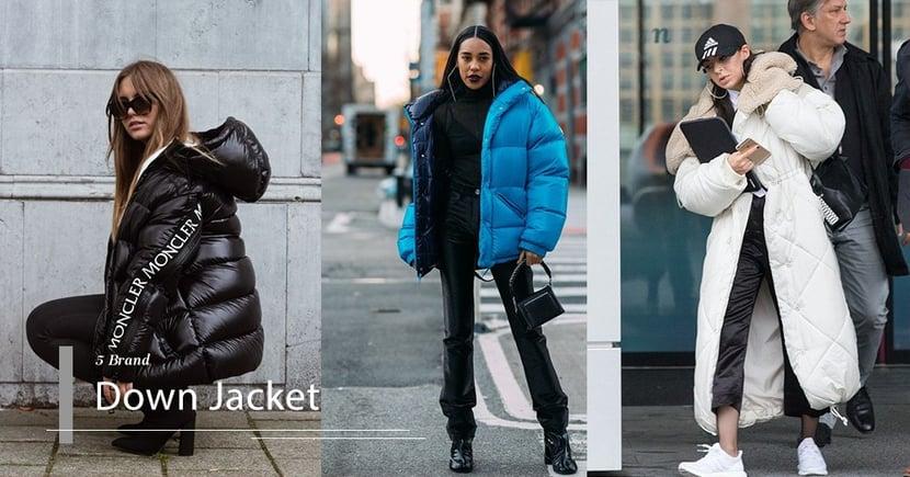 【怕冷女生之選】高質羽絨除了Moncler外,還有以下這四個品牌!