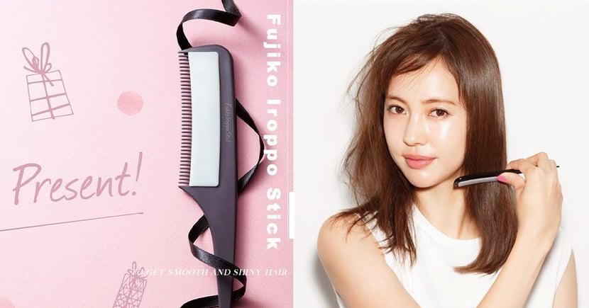 【瀏海救星】在寒風凜冽下 這把日本『髮蠟扁梳』讓你秀髮重拾輕盈俐落感!