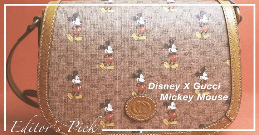 【編輯精選】時尚鼠年不可錯過的Mickey Mouse!Gucci復古的GG Supreme系列!