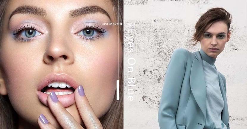 【2020春夏妝容】藍色眼影沒你想像那麼難!手殘女都學得識的上色技巧
