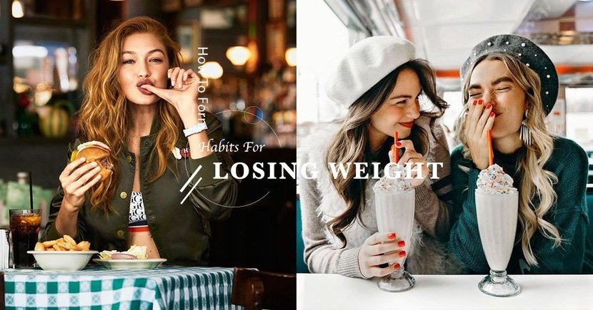 【減肥瘦身】食量不大但總是瘦不下來?可能是這些壞習慣害了你!