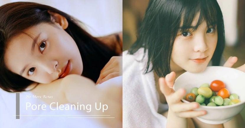 【皮膚大掃除】3招解決煩人粉刺 提升皮膚吸收度 兼令粉底更貼臉