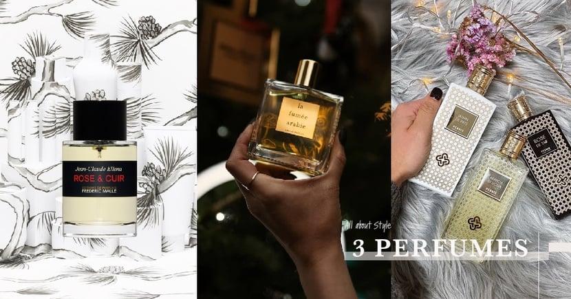 【香水推介】低調的香水也有來頭!以下這3款香水保證讓你回頭率大增!