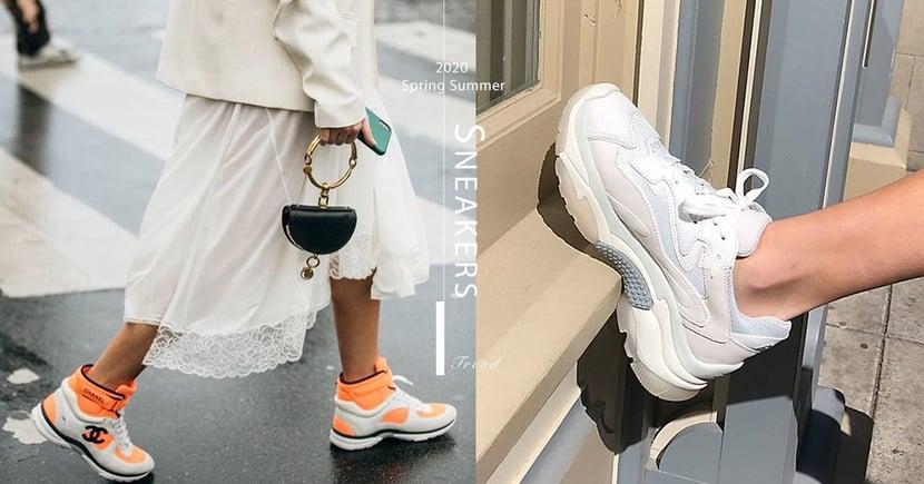 【Ugly Shoes熱潮已退嗎?】不愛醜波鞋的你,就要看以下4類今年流行的款式!