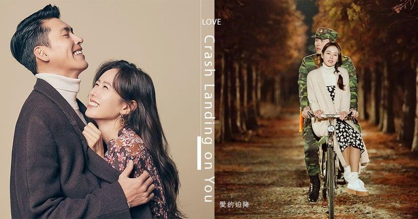【愛的迫降】回顧尹世理與利正赫甜蜜情節,讓粉絲更期待明天新一集!