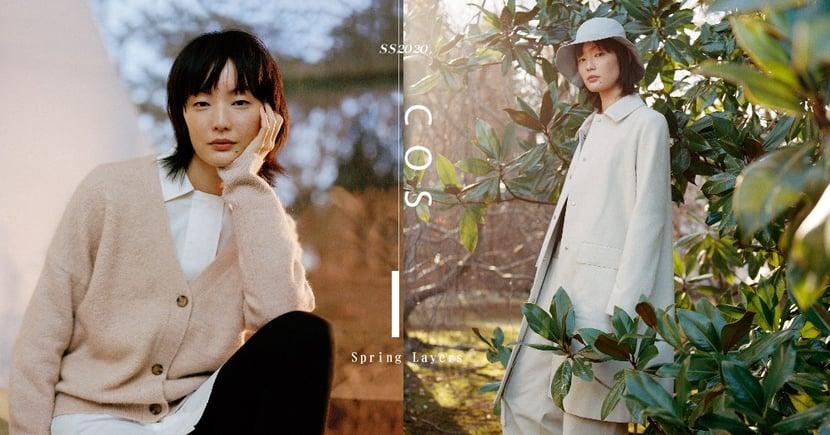【簡約時尚】COS 2020春夏素色單品,百搭程度可以讓你穿上好幾季!