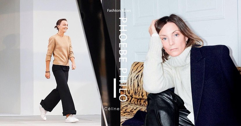 【Phoebe Philo】極簡風格迷最愛,前Céline創意總監即將推出個人品牌!