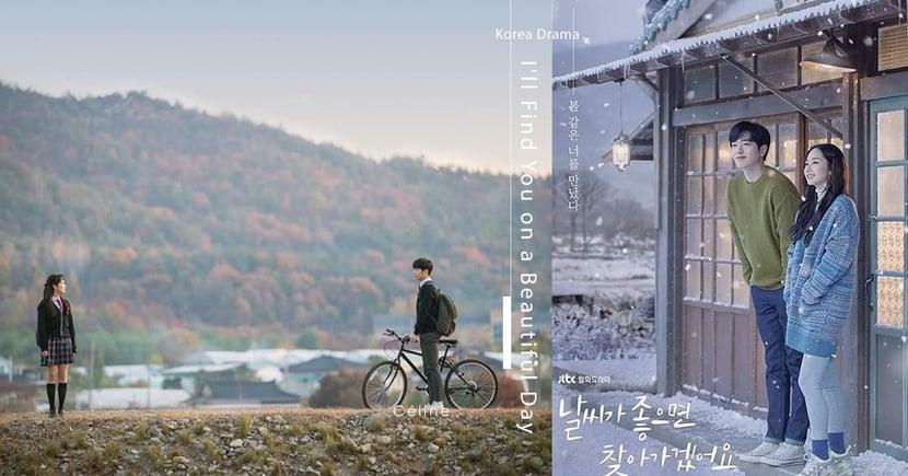 【2020韓劇推介】朴敏英與徐康俊主演!2月必追新劇《天氣好的話,我會去找你》