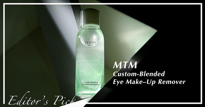 【眼唇卸妝液精選】水油混合卸得最清!MTM Custom-Blended Eye Make–Up Remover