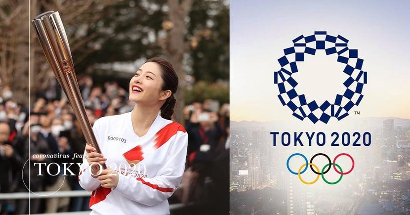 【2020東京奧運】因肺炎面臨停辦?日本辦奧3次無一順利究竟是巧合還是注定?