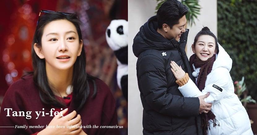 【武漢肺炎】 演藝圈首例 內地女星唐一菲確認家族裡3人確診感染!