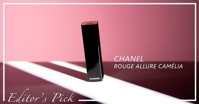 【唇膏精選】編輯也淪陷!CHANEL Rouge Allure Camelia 3個必買理由