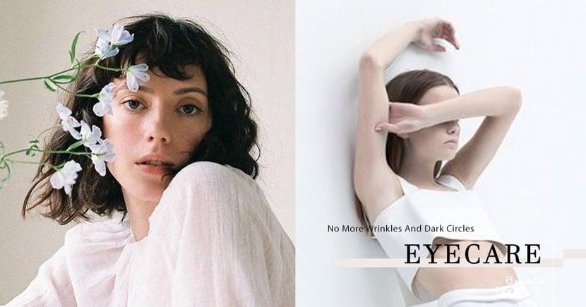 【撫平眼紋】修復眼部皮膚就是要用硬道理!緊記3個不變護膚定律