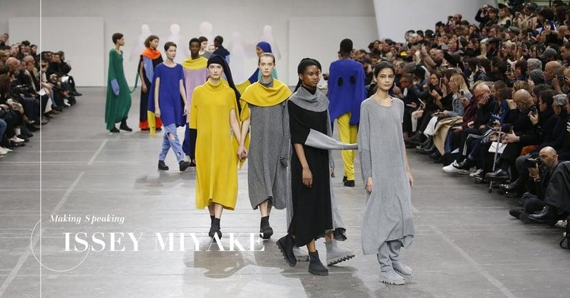 【巴黎時裝週】ISSEY MIYAKE的聲音和舞蹈!近藤悟史的「擬聲」回憶之旅!