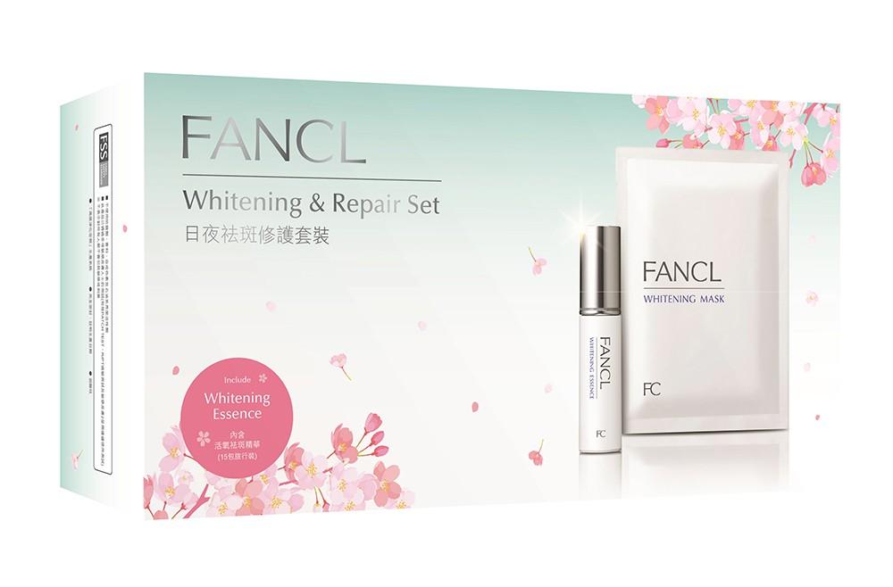 FANCL日夜袪斑修護套裝Whitening Repair Set