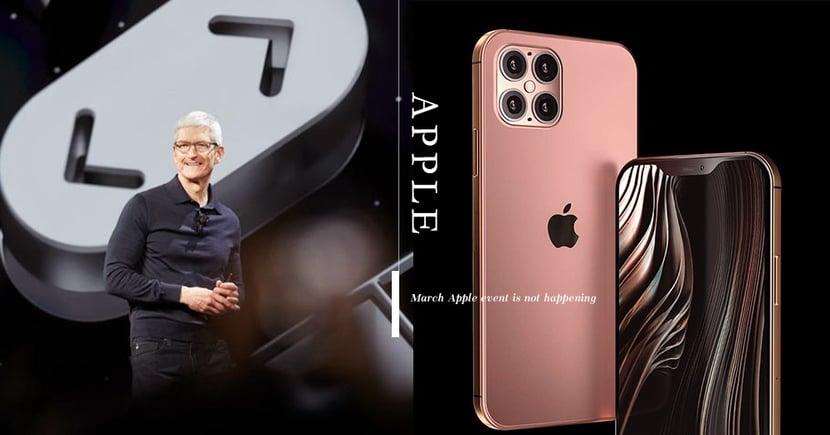【新冠肺炎】iPhone 9要延遲推出?蘋果春季發佈會或因疫情取消!
