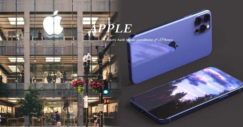 【iPhone限購】受供應鏈影響?APPLE官網無預警推「限購令」!
