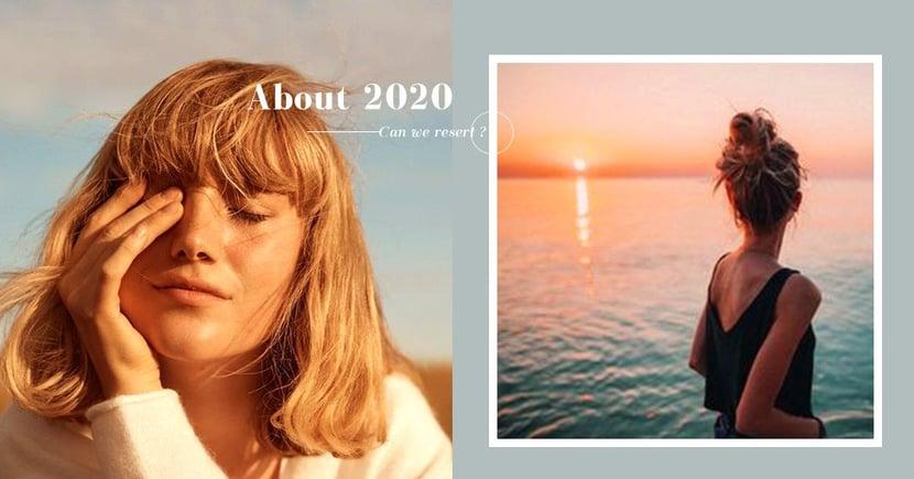 編輯生活錄| 假如2020可重來 你最想回到的是哪一段時光?
