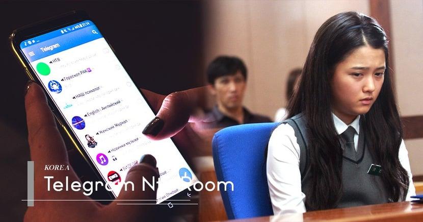 N號房事件| 26萬人付費圍觀?震驚韓國社會引公憤「旁觀者亦必須重罰!」