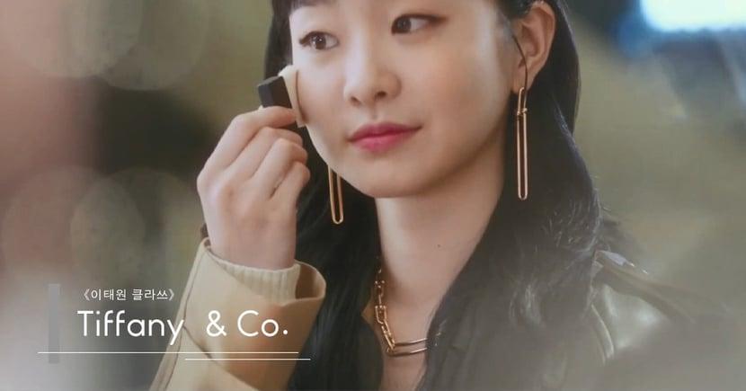 Tiffany & Co.的一抹微笑!Tiffany T Smile系列為何能夠成為《梨泰院Class》的定情信物?