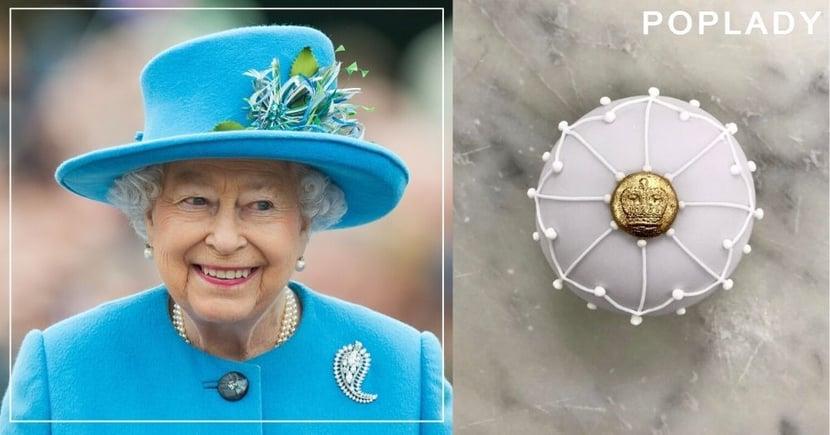 英國皇家糕點廚師公開英女王的生日蛋糕配方 在家也可以享受「皇室派對」