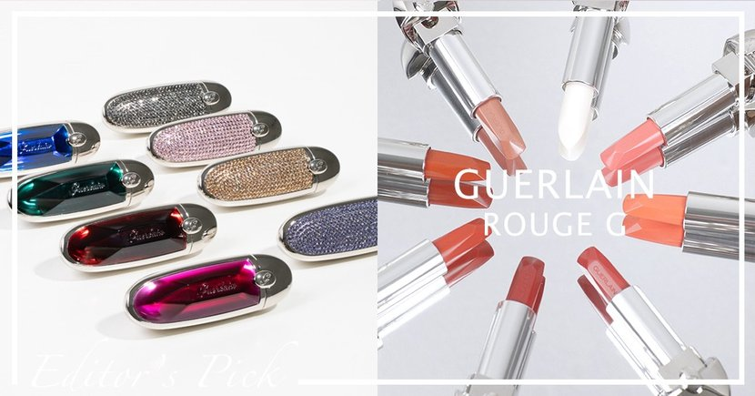 【GUERLAIN ROUGE G】化妝袋裡的首飾!人生必須擁有的一支絕美唇膏推介
